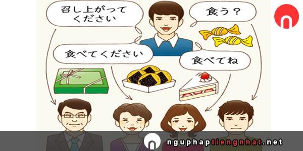 Cách sử dụng kính ngữ trong tiếng Nhật