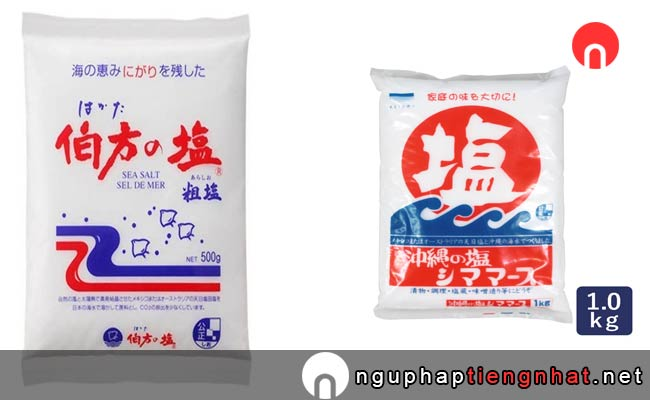 Các loại gia vị ở Nhật Bản - Muối ăn - 塩(しお)