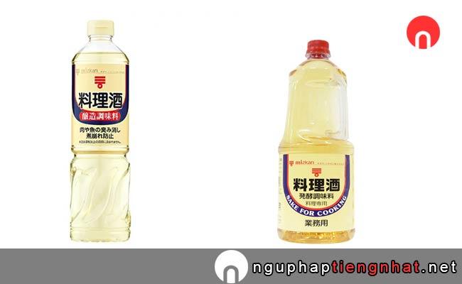 Rượu nấu ăn có tên là 料理酒(りょうりしゅ: ryouri shu),