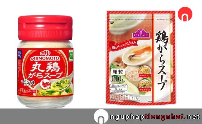 Bột nêm thịt ga này tiếng Nhật gọi là がらスープ (gara suupu)