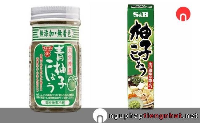 Yuzukoshou (ゆずこしょう) là một loại gia vị giống như Sa tế