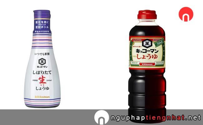 Nước tương  của Nhật Bản  - 醤油(しょうゆ)là một loại da vị không thể thiếu