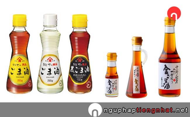 Dầu vừng trong tiếng Nhật gọi là ごま油 (goma abura), đây là loại gia vị được nhiều bà nội trợ ở nhật bản yêu thích